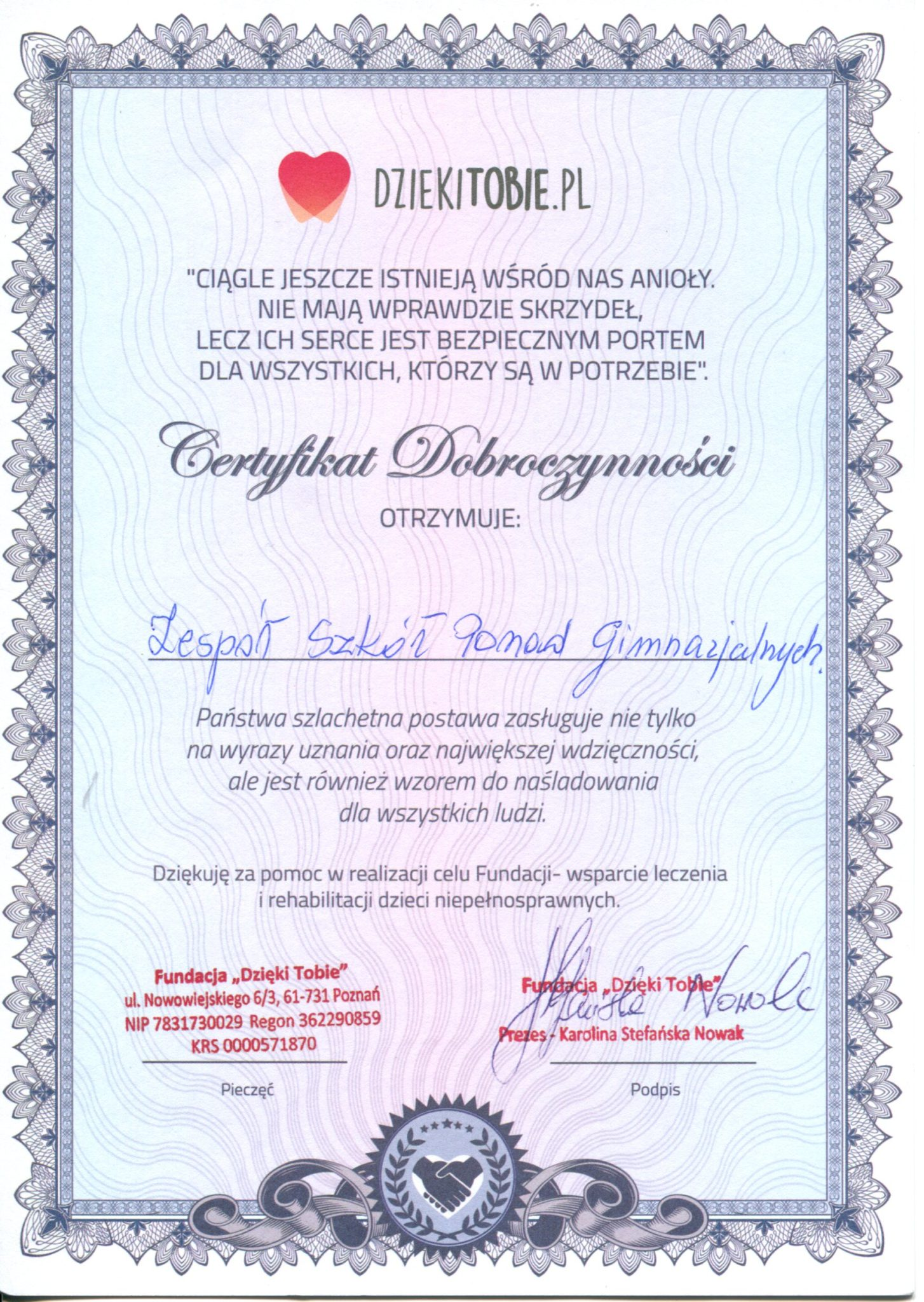 Certyfikat dobroczynności